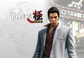 Yakuza Kiwami: El Dragón de Dojima llegará a Steam el 19 de febrero