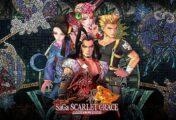 Lanzamiento: SaGa Scarlet Grace: Ambitions