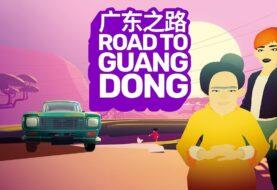 Lanzamiento: Road to Guangdong
