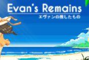 Evan's Remain anuncia su edición en formato físico para PlayStation 4